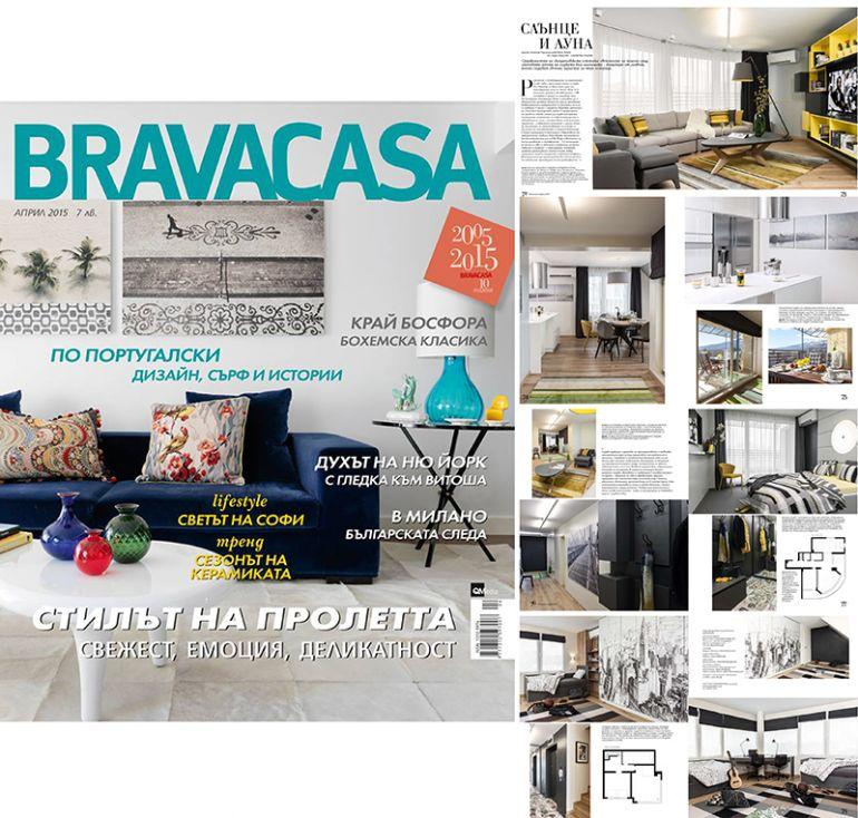 Публикация в априлския брой на престижното списание BRAVACASА 2015